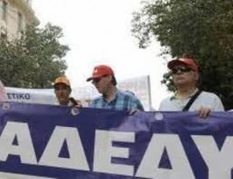 Απεργία της ΑΔΕΔΥ στις 18 και 19 Σεπτεμβρίου