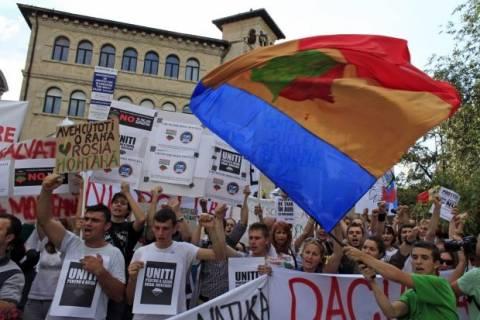 Ρουμανία: Διαδηλώσεις ενάντια στη δημιουργία ορυχείου χρυσού