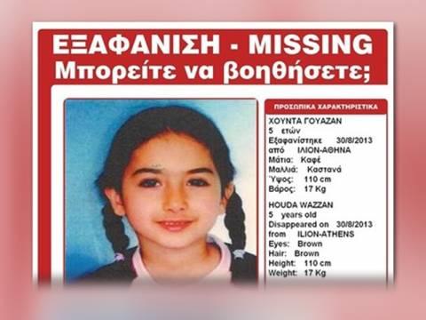 «Θρίλερ» με την 5χρονη που εξαφανίστηκε από το Ίλιον