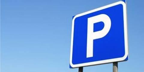 Επεκτείνεται το δημοτικό πάρκινγκ στα Χανιά