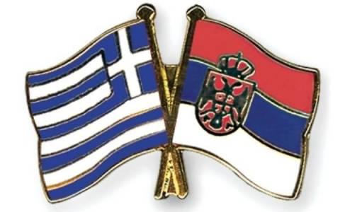 Σερβία: Έλαβε άδεια λειτουργίας κόμμα της ελληνικής μειονότητας