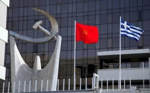 Το ΚΚΕ για «τα σχέδια Κυβέρνησης-Τρόικα» για τις αμυντ. βιομηχανίες