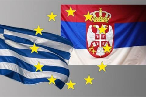 Υπ.Εξ.:Θα προσπαθήσουμε για την ένταξη της φίλης χώρας Σερβίας στην ΕΕ