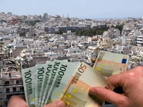 Έλεγχος σε χιλιάδες ιδιοκτήτες ακινήτων που δεν πλήρωσαν ΦΑΠ 2010