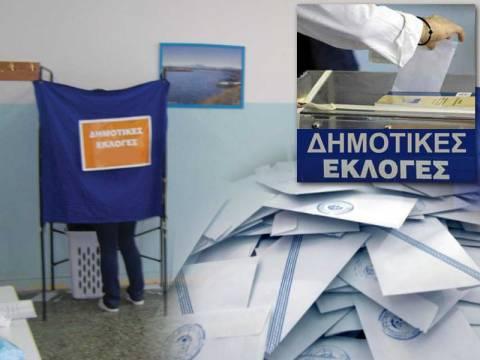 Τι σχεδιάζει η κυβέρνηση για τις δημοτικές εκλογές