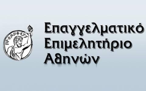 ΕΕΑ:Θα αυξηθούν τα λουκέτα εξαιτίας της απελευθέρωσης των ενοικίων