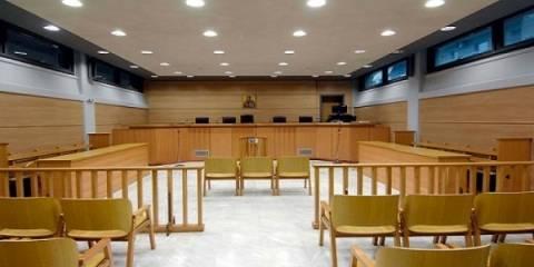 Τηλεδιάσκεψη στα ελληνικά δικαστήρια