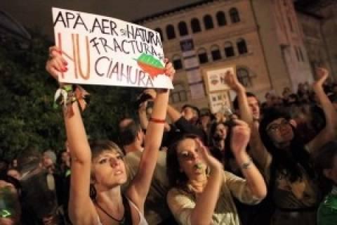 Ρουμανία: Κορυφώνονται οι διαδηλώσεις εναντίον χρυσωρυχείου