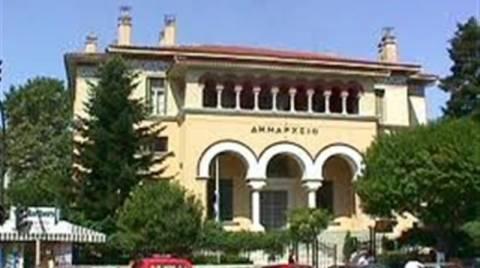 Έληξε η κατάληψη στο δημαρχείο Ιωαννίνων