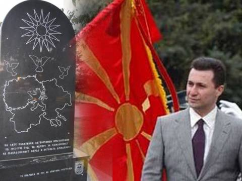 Μνημείο της «Μεγάλης Μακεδονίας» με τον Ήλιο της Βεργίνας στη Γευγελή