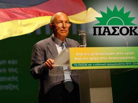 Σημίτης: Οδήγησε την Ελλάδα στους Γερμανούς και εμφανίζεται ως τιμητής