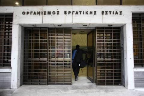 Στα σκαριά ρύθμιση για τους δανειολήπτες του ΟΕΚ