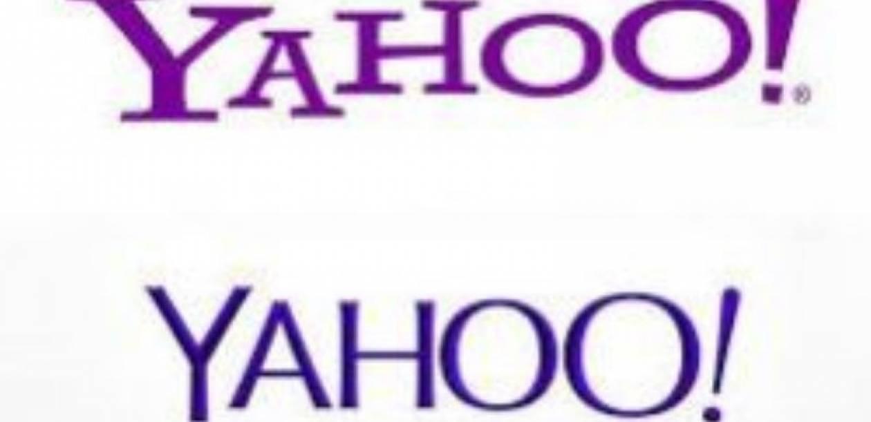Μετά από εβδομάδες δοκιμών η η Yahoo ανανέωσε το λογότυπό της