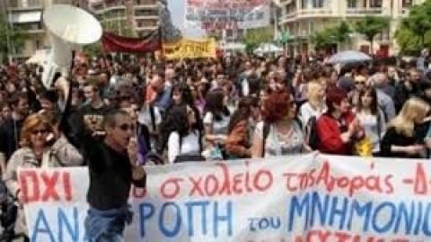 Ηράκλειο: Υπέρ των πενθήμερων επαναλαμβανόμενων απεργιών η ΕΛΜΕ