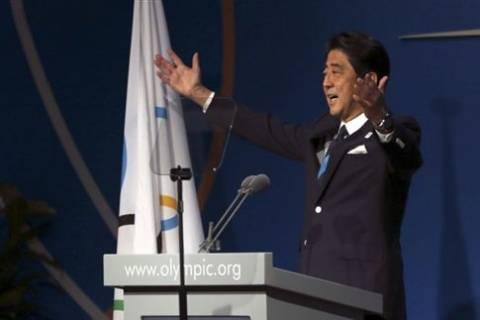 Στο Τόκιο οι Ολυμπιακοί του 2020