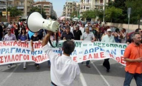 Θεσσαλονίκη: Κινητοποιήσεις διαρκείας αποφάσισαν και οι εκπαιδευτικοί