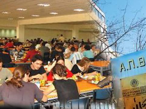 Σε αναζήτηση στέγης χιλιάδες φοιτητές