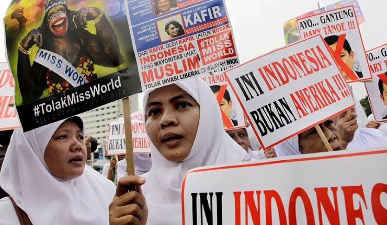 Στην Ινδονησία ξεκίνησε ο διαγωνισμός «Μις Κόσμος»