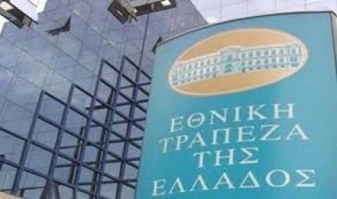 ΕΤΕ: Διαψεύδει πρόταση από Qatar για Finansbank