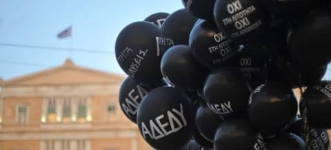 ΑΔΕΔΥ: Κάλεσμα στην κινητοποίηση της ΟΛΜΕ την Τρίτη