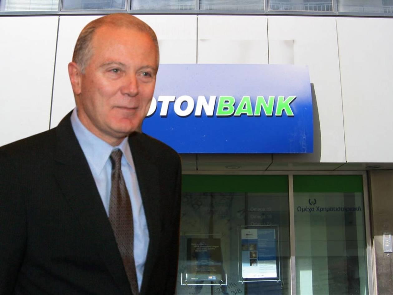 Ευθύνες Προβόπουλου για την Proton Bank;