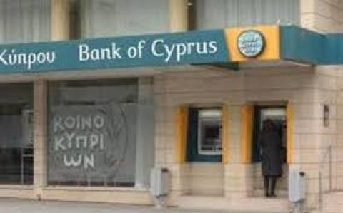 Τρ.Κύπρου: Στο Χριστόδουλο Βασιλειάδη το 8,32% των ψήφων