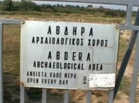 Ξάνθη: Έψαχναν για αρχαίο θέατρο… και βρήκαν παλιό πολεμικό υλικό