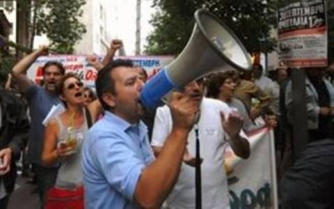 Συλλαλητήρια εκπαιδευτικών στη Θεσσαλονίκη