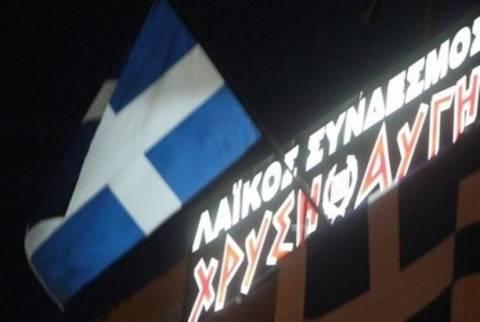 Επίθεση στα γραφεία της Χρυσής Αυγής στη Θεσσαλονίκη (βίντεο)