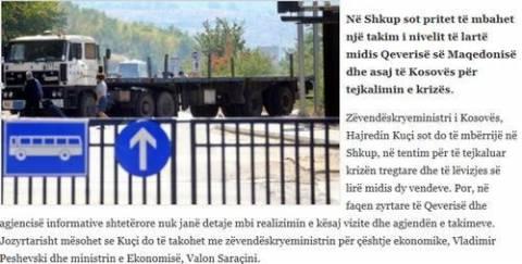 Προσπάθειες να ξεπεραστεί η κρίση Κοσσυφοπεδίου-Σκοπίων