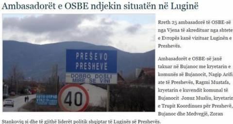 25 πρέσβεις του ΟΑΣΕ επισκέφθηκαν την Κοιλάδα του Πρέσεβο