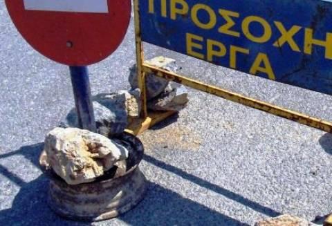 Κυκλοφοριακές ρυθμίσεις στη Νέα Εθνική Οδό Αθηνών-Λαμίας