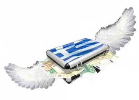 «Στα 200 δισ. ευρώ οι καταθέσεις Ελλήνων στην Ελβετία»