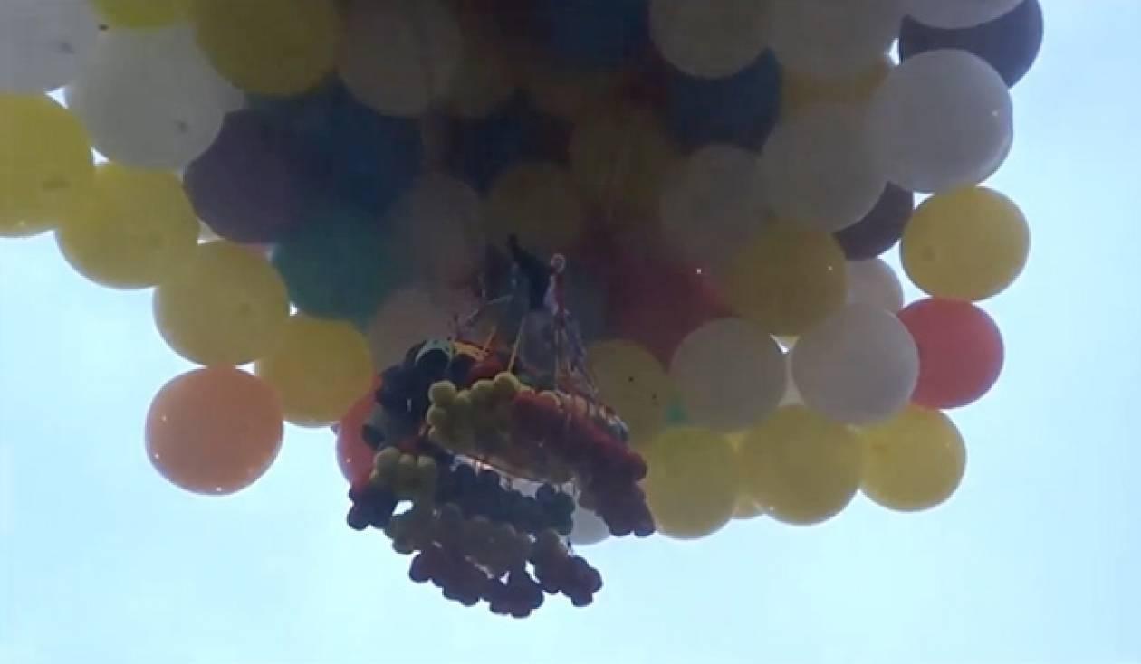 Βίντεο: Η στάση πτήσης του Αμερικανού με τα μπαλόνια