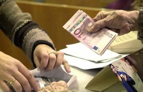 Κύπρος: Χειμερινό ωράριο τραπεζών από την 1η Οκτωβρίου