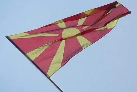 ΠΓΔΜ: Δημοσκόπηση για το θέμα της ονομασίας
