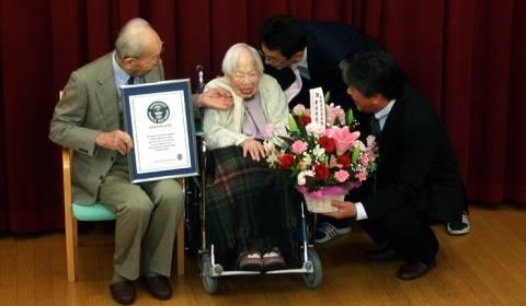 Ιαπωνία: Η χώρα...των αιωνόβιων