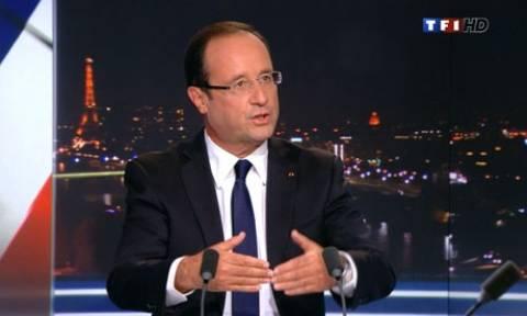 Ολάντ: Πρέπει να παραμείνει η απειλή της επίθεσης στη Συρία