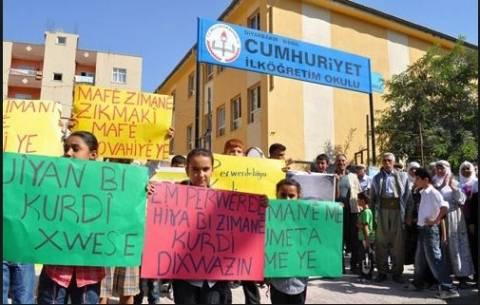 Οι Κούρδοι μποϊκοτάρουν τα τουρκικά σχολεία