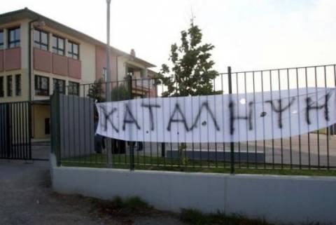 Ανυποχώρητοι οι εκπαιδευτικοί - Καταλήψεις σε σχολεία της Αττικής