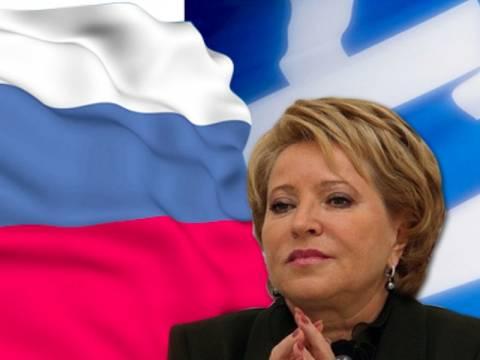 Ματβιένκο: Αναβαθμίζονται οι σχέσεις Eλλάδας-Ρωσίας
