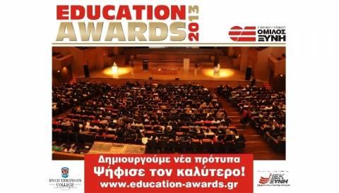 Όμιλος Ξυνή: Σήμερα τα EDUCATION AWARDS στο Γκάζι!