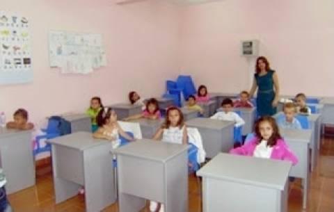Χωρίς βιβλία ξεκινούν οι ελληνικές τάξεις στην Βόρειο Ήπειρο