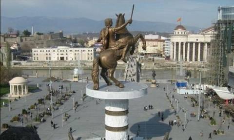 Αντιπρόεδρος Σκοπίων: Πρόκληση το σχέδιο «Σκόπια 2014» για όλους!