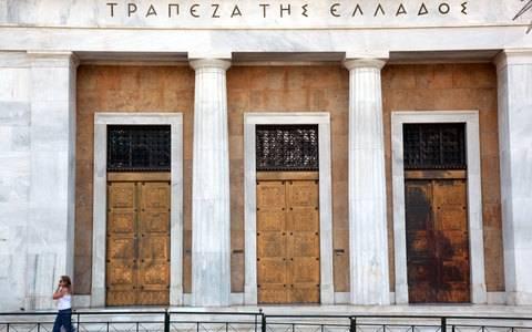 ΤτΕ: Πλεόνασμα €2,7 δισ. στο ισοζύγιο τρεχουσών συναλλαγών