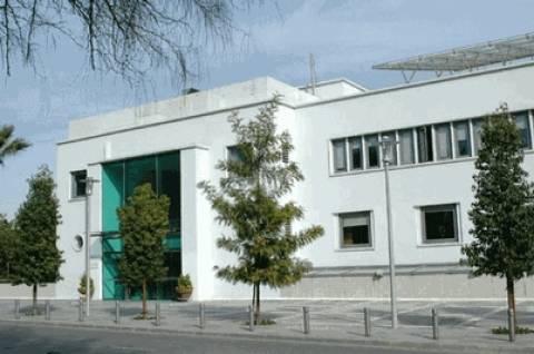 Nομοσχέδιο για δημιουργία υφυπουργείων στη Κυπριακή Βουλή