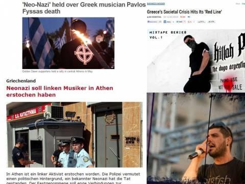 Η κοινωνική κρίση στην Ελλάδα χτύπησε «κόκκινο»!