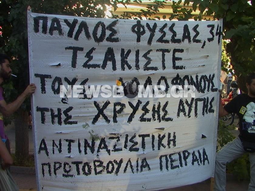 Συγκέντρωση διαμαρτυρίας στο Κερατσίνι (pics)