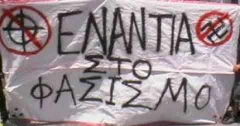 Ογκώδης η αντιφασιστική πορεία στο Βόλο