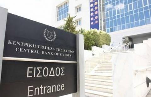 ΚΤ Κύπρου: Καταγγέλλει προσπάθεια υπόσκαψης διοικήτη της